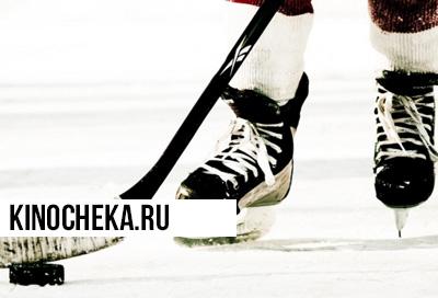 hockeyonline.jpg